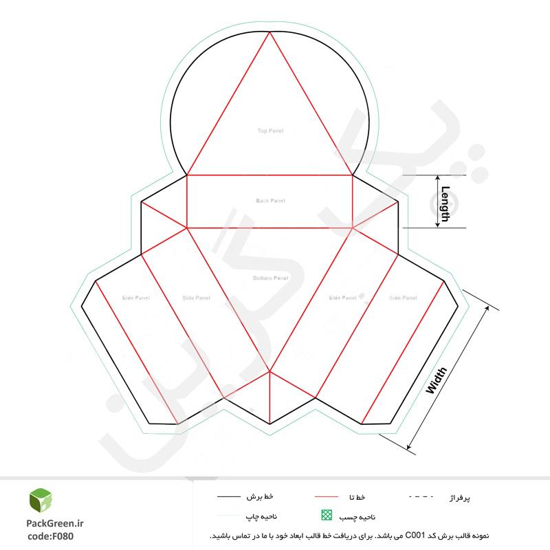 جعبه مقوایی مثلثی
